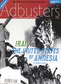 Adbusters (US)